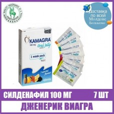 Дженерик Виагра Kamagra Oral Jelly 100 мг